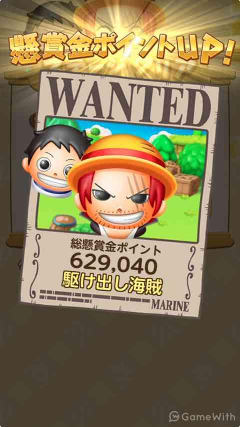『ワンピース』の世界を冒険できる爽快マッチ3パズル!