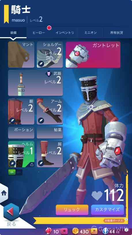 フッド ナイト ナイトフッド ~怒りの騎士団~、「キャンディークラッシュ」のKingが手がける怒りの騎士、レイジナイトとなって悪と戦うアクションRPG!