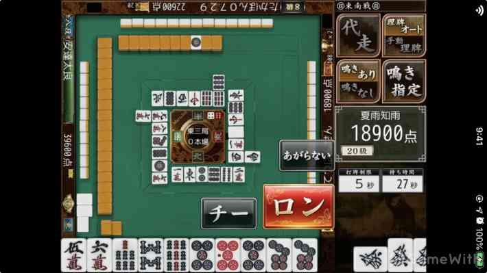 オンライン麻雀 Maru-Janの画像