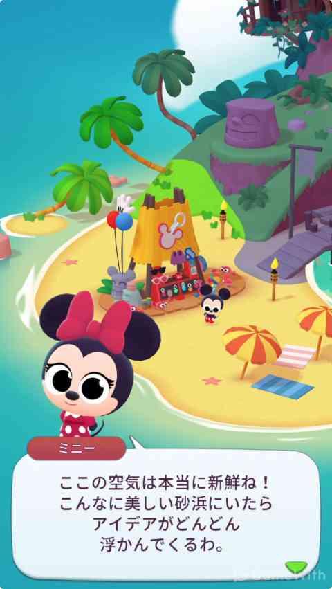 カスタム&多彩なステージ!冒険いっぱいのディズニーゲーム!