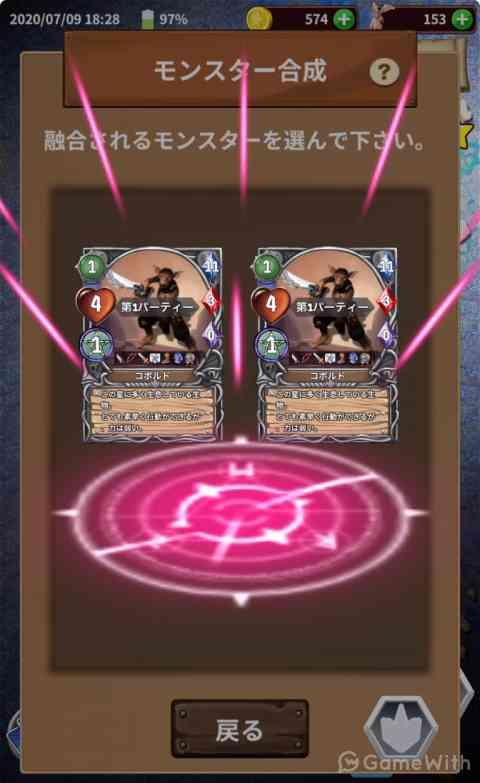 カードを使う順番で戦況が変化!奥深い頭脳戦が楽しめるRPG