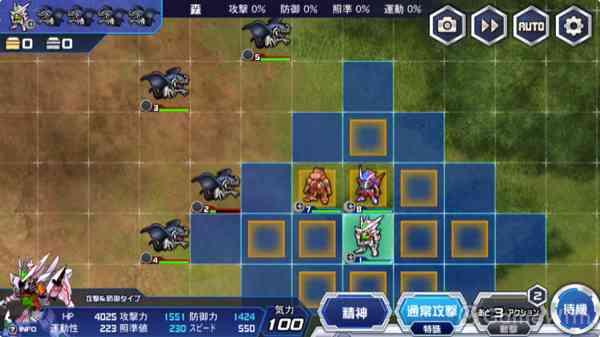 スーパーロボット大戦DDの画像