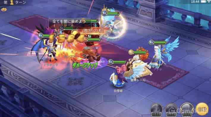 トモダチクエストのゲーム画面
