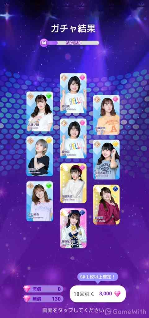 AKB48 WORLDの画像