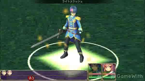エンディングまで無料!フィールドを探索するコマンド式RPG。