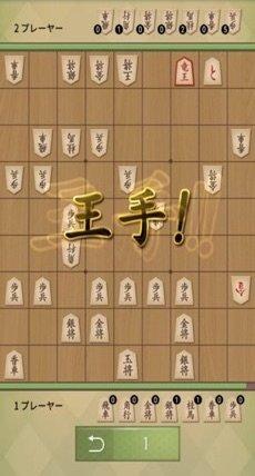 将棋の名人の対局