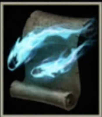 浮遊するソウルの矢アイコン