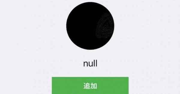 nullバナー