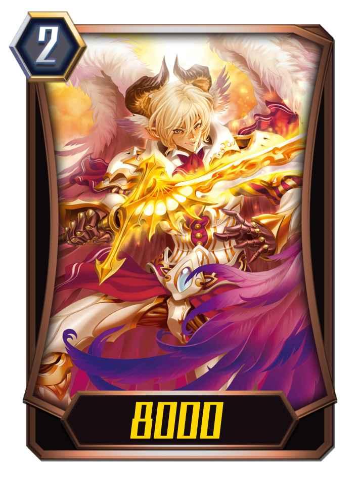 焔の剣士 バロミデス