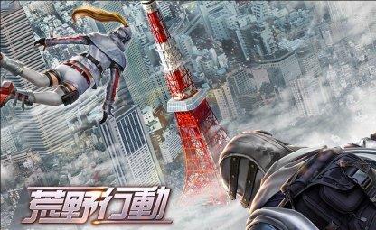 新マップ「東京決戦」の先行プレイのアイキャッチ