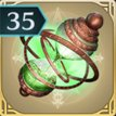 聖域の銅器・弐のアイコン