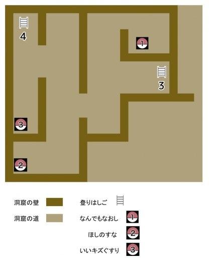 イワヤマトンネルB2-2