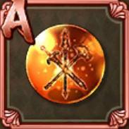 【A】武器強化素材