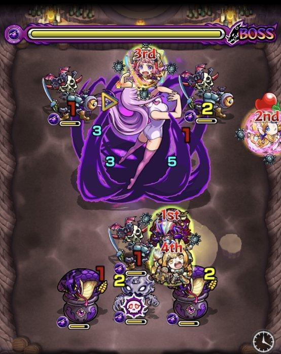 メラスキュラ【極】ボス3