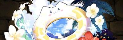 たまドラの浮き輪の画像