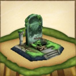 約束の石碑