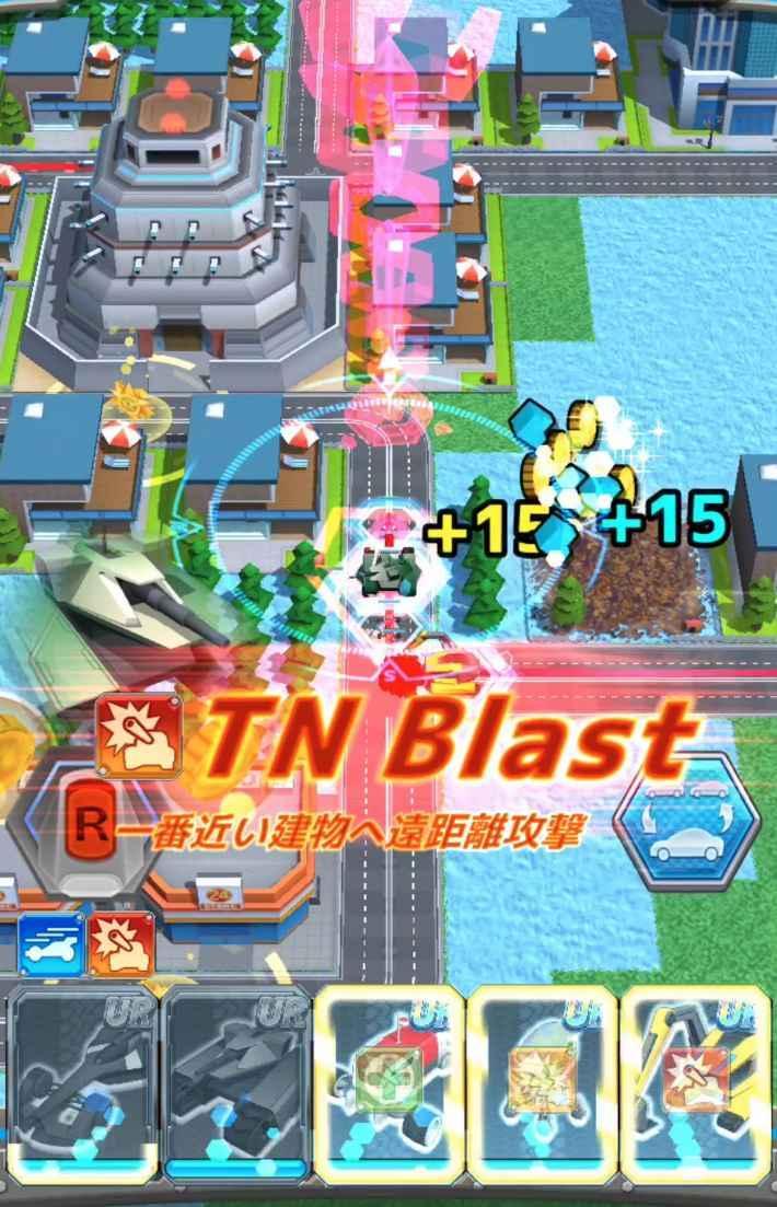 ブレーキなし!邪魔な建物は壊して進む新感覚レースゲーム!
