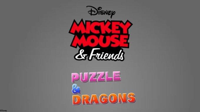 ミッキーマウス&フレンズ