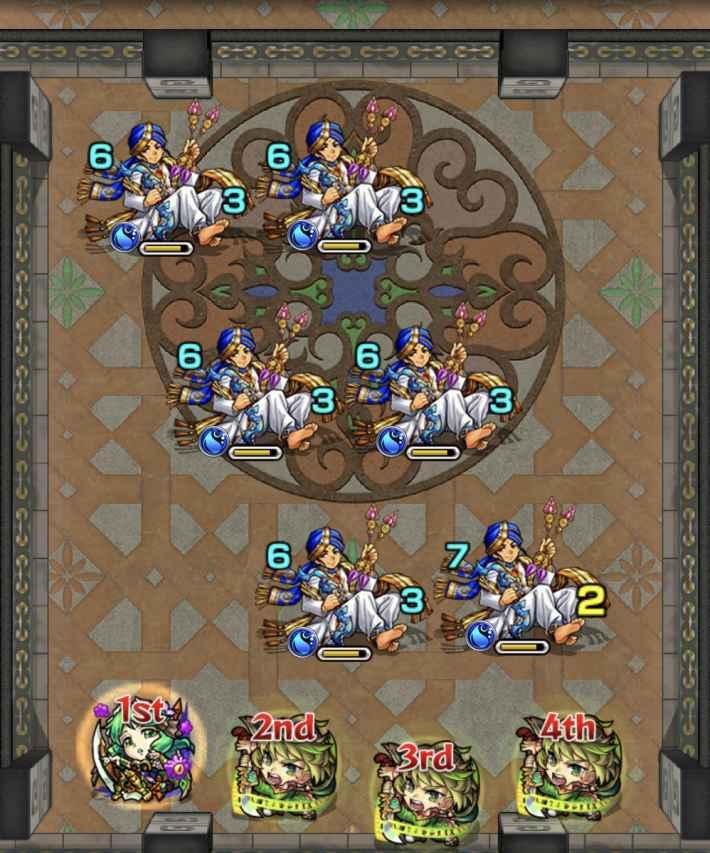 裏覇者北23-1のステージ画像