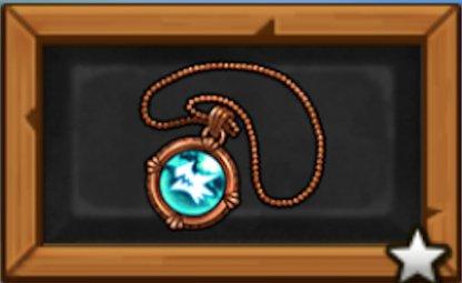 ドラゴンライダーの銅章_アイコン