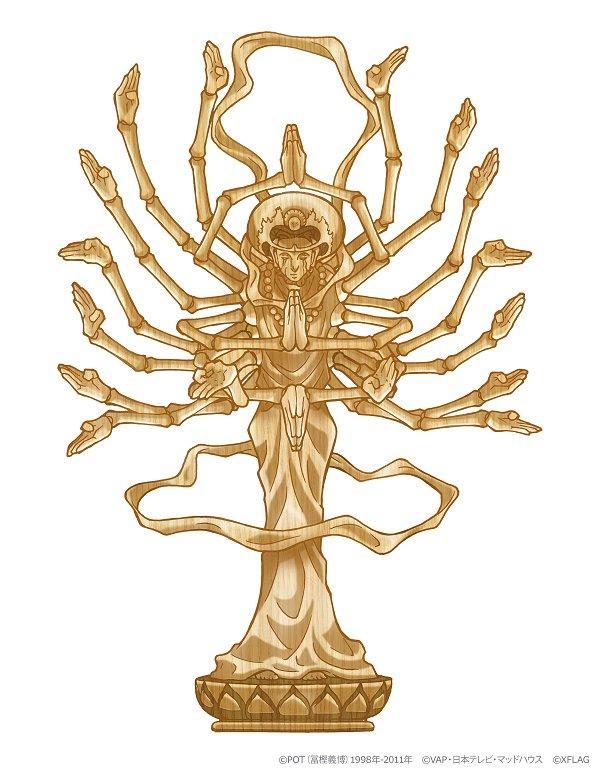 木彫りの百式観音像