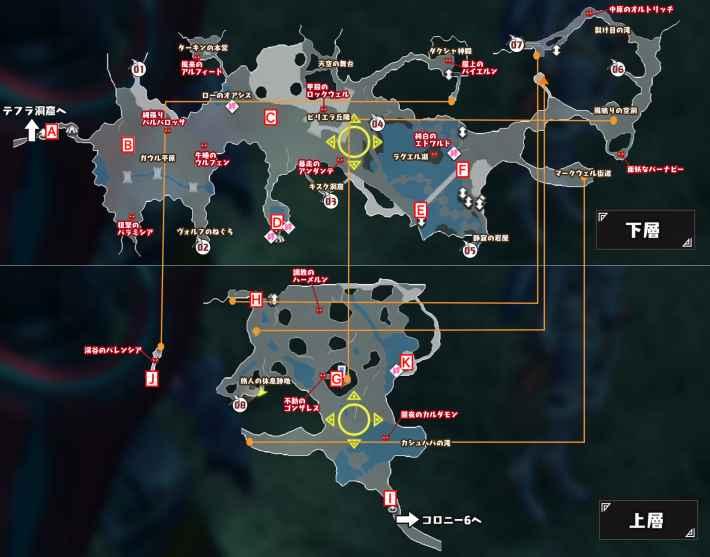 巨神脚のマップ