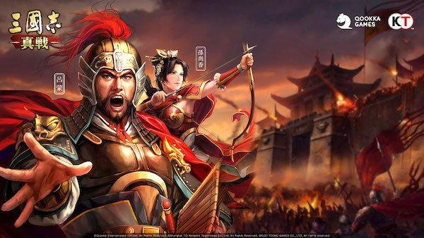 『三國志 真戦』シーズン2の新要素や序盤攻略をお届け!の画像