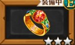 金の指輪_アイコン