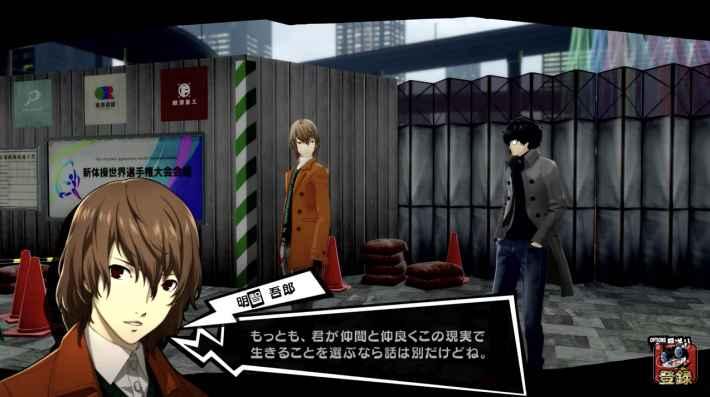 高校生でありながら探偵の肩書をもつ少年