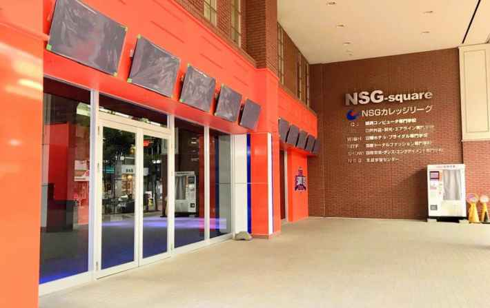 NSG eスポーツスタジアム