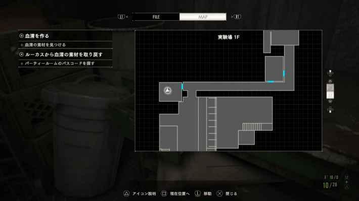 実験場1F:引き出しの中のマップ画像