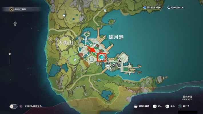 璃月港の展望ポイント2