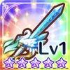 武器アイコン「青嵐の翼剣」