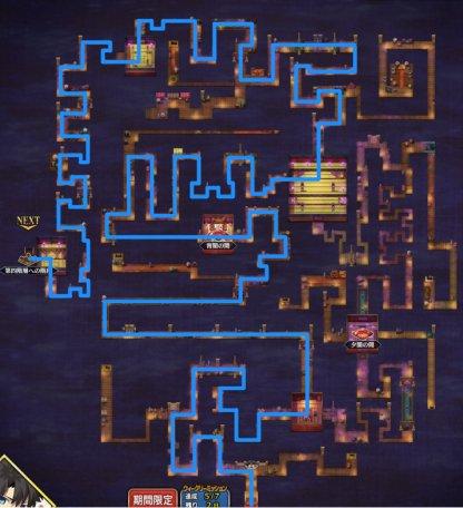 第三階層の攻略ルート