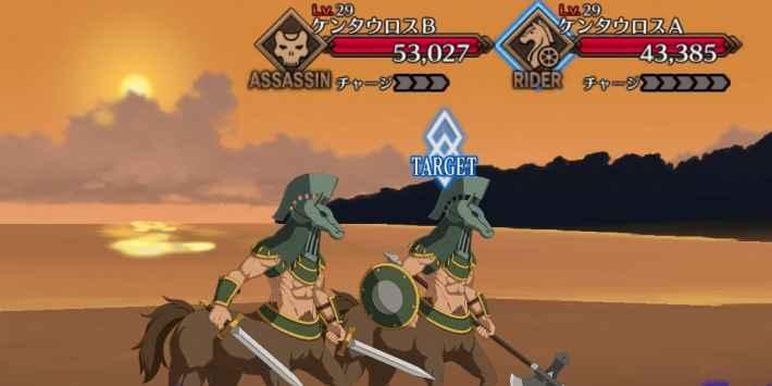 佐々木小次郎の強化クエスト1攻略 進行度2 敵編成画像