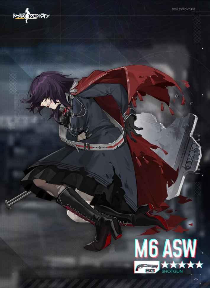 M6 ASWの重傷絵