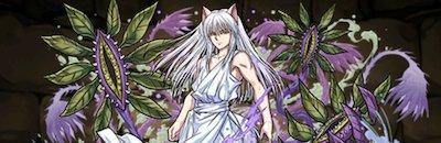 妖狐蔵馬の画像