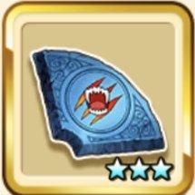 闘志の牙の石板アイコン