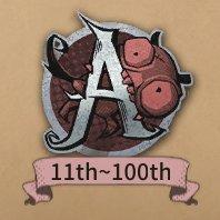ハンターの徽章「A」