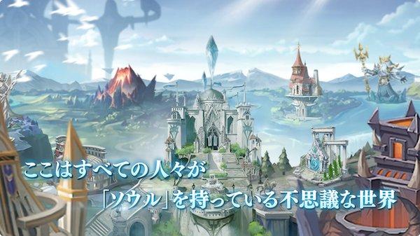 コンボが気持ちいい異世界王道RPG『ソウル7』配信開始!の画像