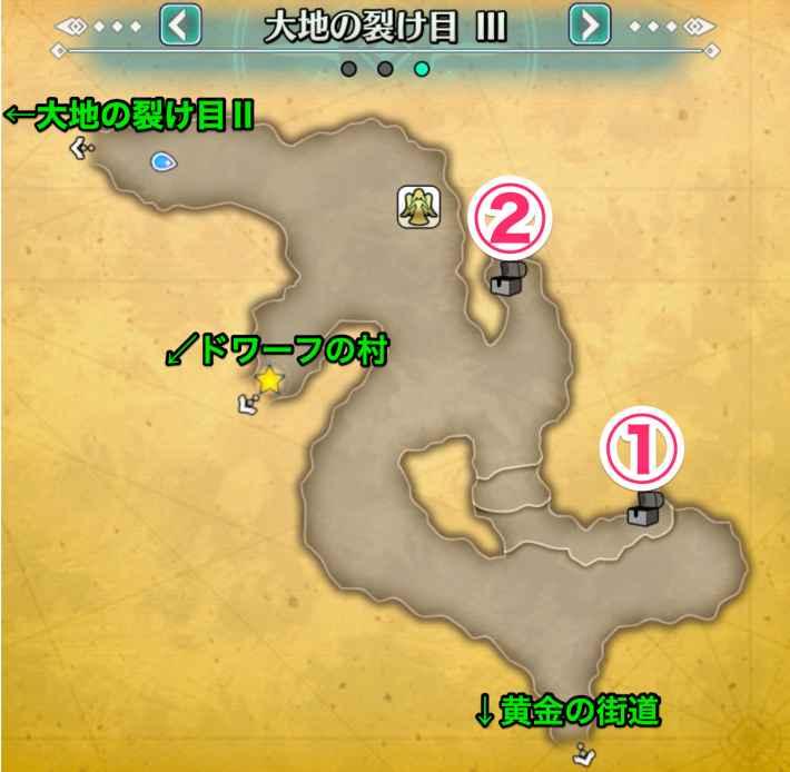 大地の裂け目3のマップ