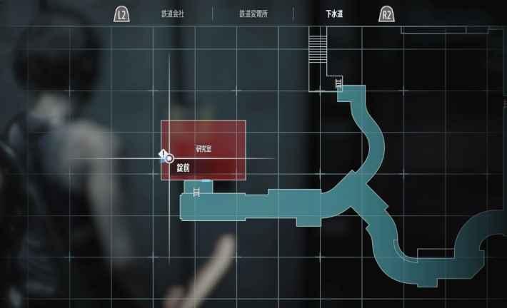 キーピック_下水道研究室