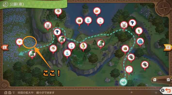 フロレオ島(公園(夜))の全体マップ