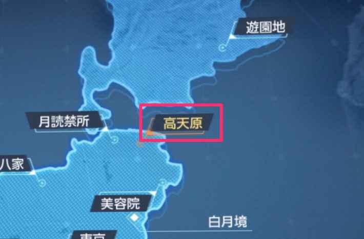 世界マップ高天原画像