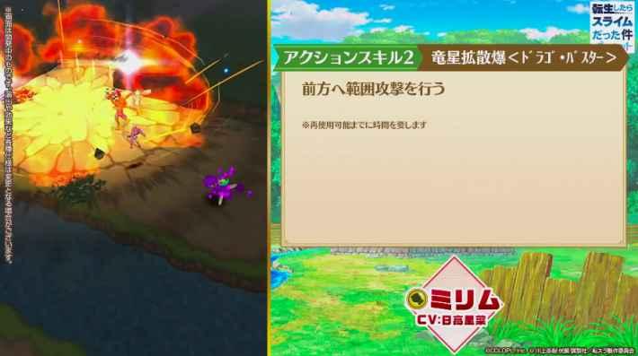 S2はカットイン攻撃+前方爆撃