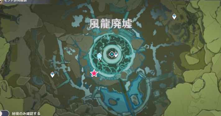 風龍廃墟のマップ