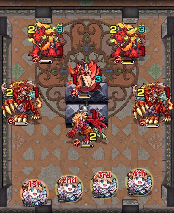 裏覇者西39-1