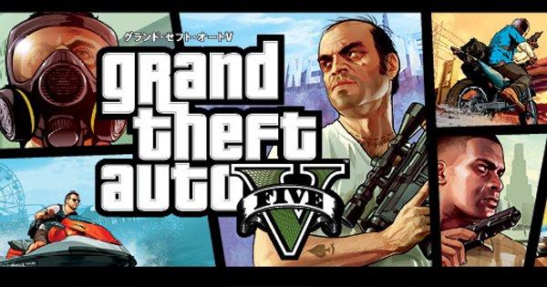 GTA5のアイキャッチ画像