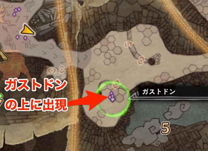 ゴワゴワクイナ龍結晶の地5