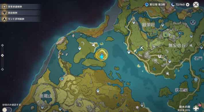 2体目のマップ